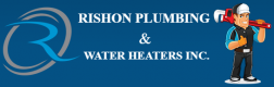 Rishon Plumbing & Water Heaters Inc.